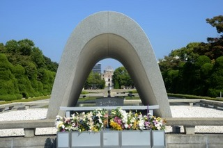 広島県広島市 広島平和記念公園